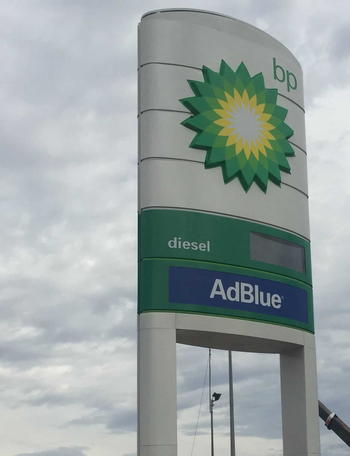 BP-ROMA-QLD