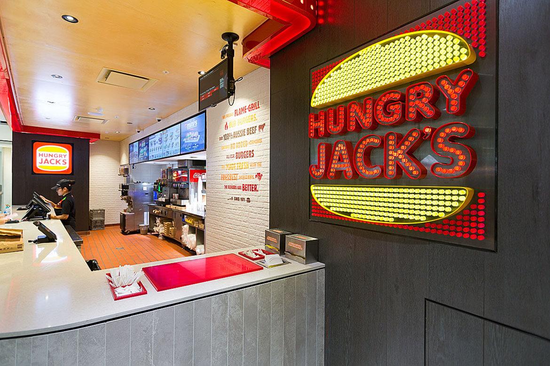 2_Hungry_Jacks_Sydney_International_Airport