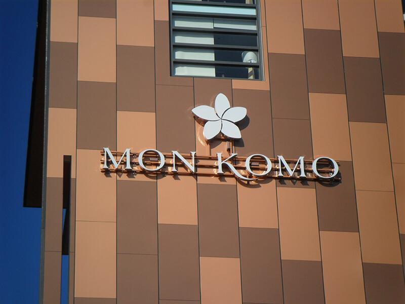 oaks-mon-komo-4-hot