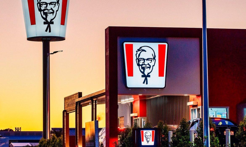 KFC Bundaberg 16